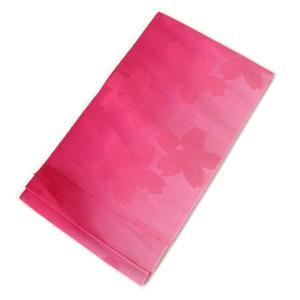 訳あり 浴衣帯 桜(ピンクぼかし) アウトレット OUTLET 半帯 半巾帯 浴衣 帯 単衣帯 ゆかた レディース kirakukai