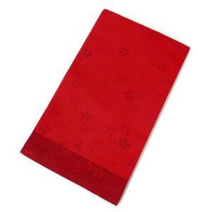 訳あり 浴衣帯 小さな桜(赤) アウトレット OUTLET 半帯 半巾帯 浴衣 帯 単衣帯 ゆかた レディース kirakukai