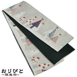 おりびと ブランド 帯 ホワイトクリスマス(白銀) 《I-37C》 日本製 半幅帯 半巾帯 細帯|kirakukai