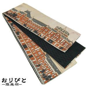 おりびと ブランド 帯 レトロ・東京ステーション(ホワイト) 《I-103B》 日本製 半幅帯 半巾帯 細帯|kirakukai