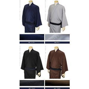 メンズ 長襦袢 洗える襦袢 男性 紳士 全4色|kirakukai|02