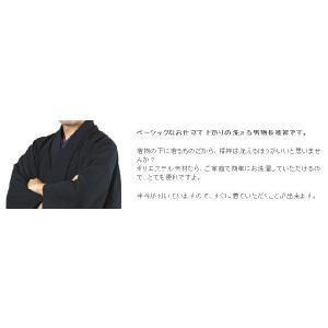 メンズ 長襦袢 洗える襦袢 男性 紳士 全4色|kirakukai|03
