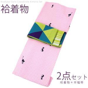 洗える着物 プレタ 袷 着物 2点 セット Lサイズ ドットとネコ(ピンク)の袷着物 三紋体半幅帯 コーデ レティース|kirakukai