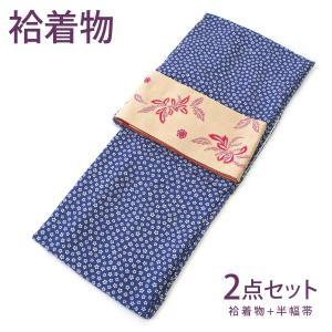 レディース 洗える着物 プレタ 袷 着物 2点 セット Lサイズ 小紋柄の袷着物(青) 二紋体半幅帯 コーディネート|kirakukai