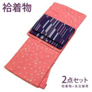 レディース 洗える着物 プレタ 袷 着物 2点 セット Lサイズ ピンクの地色に小さな十字絣模様の着物 八寸名古屋帯 コーディネート|kirakukai