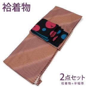洗える着物 プレタ 袷 着物 2点 セット Mサイズ 斜めストライプ (ピンク)  二紋体半幅帯コーディネート|kirakukai