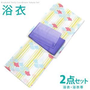 レディース 古典柄 綿麻 浴衣 セット 2点セット フリーサイズ 国内染め 白地に黄色の縞にブルーやピンクの扇模様の浴衣 パープルのラメぼかし浴衣帯 [fjmr003]|kirakukai