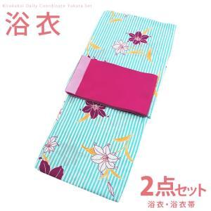 レディース 古典柄 浴衣 2点セット フリーサイズ 細いストライプに大きな百合(白×紫)の浴衣 薄ピンク×ピンク色のリバーシブル帯 [nahr064] ゆかた コーデ|kirakukai