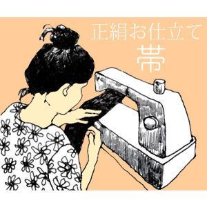正絹帯のお仕立てオプション|kirakukai