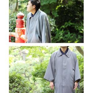 紳士 角袖 コート グレー 《15KS-2》 男性 メンズ 着物コート 和装 男物|kirakukai|02