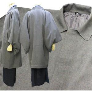 紳士 角袖 コート グレー 《15KS-2》 男性 メンズ 着物コート 和装 男物|kirakukai|03