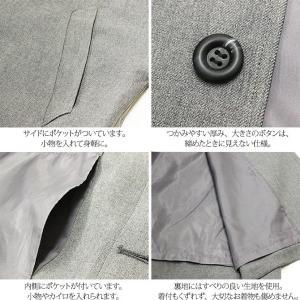 紳士 角袖 コート グレー 《15KS-2》 男性 メンズ 着物コート 和装 男物|kirakukai|05