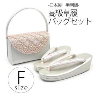 礼装 草履 バッグ セット シルバーホワイト×ピンク 日本製 手刺繍 ビーズ (七宝模様) フリーサイズ 《ZBB014》 白 銀 桃 卒業式 振袖 成人式 結婚式 着物 袴|kirakukai