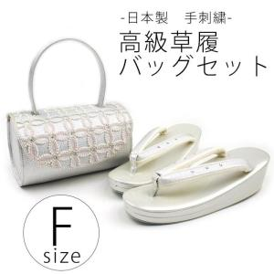 礼装 草履 バッグ セット シルバーホワイト×ピンク 日本製 手刺繍 ビーズ (七宝模様) フリーサイズ 《ZBB015》 白 銀 桃 卒業式 振袖 成人式 結婚式 着物 袴|kirakukai