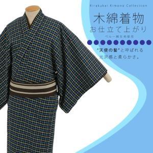 メンズ 木綿 着物 単衣 チェック(青×生成り×白)ペルー綿 M・L・LLサイズ 洗える着物 男性 紳士|kirakukai