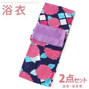 レディース 古典柄 浴衣 2点 セット Fサイズ あじさい(紺)柄 薄紫に七宝と花柄の単衣帯 [y0146] コーディネート 帯|kirakukai