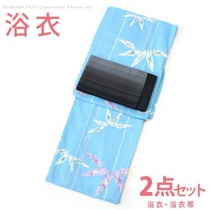 レディース 古典柄 浴衣 2点 セット Fサイズ 縦縞に笹の葉の柄(水色) 黒色の三段ぼかしの単衣帯 [y0503] コーディネート 帯|kirakukai
