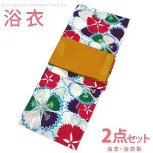 レディース 古典柄 浴衣 2点 セット Sサイズ 色とりどりの撫子の花(白×濃いピンク) からし色に蝶の単衣帯 [y0565] コーディネート 帯|kirakukai