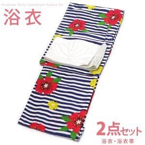 レディース 古典柄 浴衣 2点 セット トールサイズ 縞になでしこの柄(白×紺×赤) 白色に大きな花の単衣帯 [y0592] TLサイズ コーディネート 帯 TL トール|kirakukai