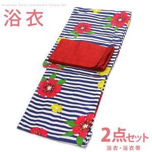 レディース 古典柄 浴衣 2点 セット トールサイズ 縞になでしこの柄(白×紺×赤) 赤色に七宝の単衣帯 [y0593] TLサイズ コーディネート 帯 TL トール|kirakukai