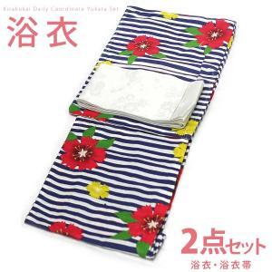 レディース 古典柄 浴衣 2点 セット トールサイズ 縞になでしこの柄(白×紺×赤) 白色に小花柄の単衣帯 [y0595] TLサイズ コーディネート 帯 TL トール|kirakukai