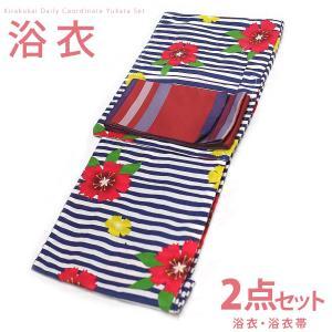 レディース 古典柄 浴衣 2点 セット トールサイズ 縞になでしこの柄(白×紺×赤) 赤色に縞模様の単衣帯 [y0596] TLサイズ コーディネート 帯 TL トール|kirakukai
