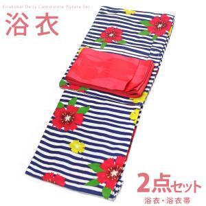 レディース 古典柄 浴衣 2点 セット トールサイズ 縞になでしこの柄(白×紺×赤) 濃いピンクに蝶の柄の単衣帯 [y0597] TLサイズ コーディネート 帯|kirakukai
