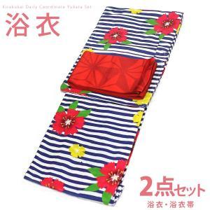 レディース 古典柄 浴衣 2点 セット トールサイズ 縞になでしこの柄(白×紺×赤) 赤色に麻の葉模様の柄の単衣帯 [y0598] TLサイズ コーディネート 帯|kirakukai