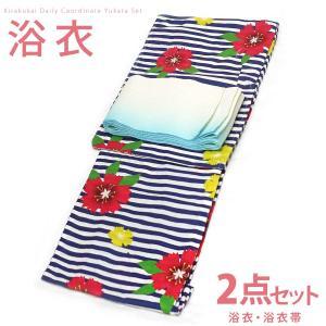 レディース 古典柄 浴衣 2点 セット トールサイズ 縞になでしこの柄(白×紺×赤) 白と水色のグラデーションの単衣帯 [y0600] TLサイズ コーディネート 帯|kirakukai