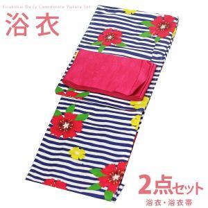 レディース 古典柄 浴衣 2点 セット トールサイズ 縞になでしこの柄(白×紺×赤) ピンクに梅柄の単衣帯 [y0601] TLサイズ コーディネート 帯 TL トール|kirakukai