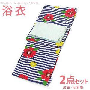 レディース 古典柄 浴衣 2点 セット トールサイズ 縞になでしこの柄(白×紺×赤) 水色に花柄の単衣帯 [y0603] TLサイズ コーディネート 帯 TL トール|kirakukai