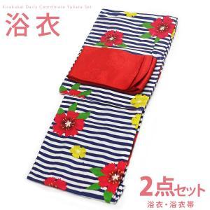 レディース 古典柄 浴衣 2点 セット トールサイズ 縞になでしこの柄(白×紺×赤)の浴衣赤色にブーケ柄の単衣帯 [y0604] TLサイズ コーディネート 帯 TL トール kirakukai