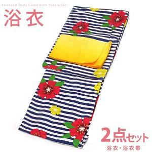 レディース 古典柄 浴衣 2点 セット トールサイズ 縞になでしこの柄(白×紺×赤) 黄色になでしこ柄の単衣帯 [y0605] TLサイズ コーディネート 帯 TL トール kirakukai