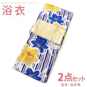 レディース 古典柄 浴衣 2点 セット 綿麻 Fサイズ よろけ縞に百合の花(白×青) クリーム色に小花の単衣帯 [y0630] コーディネート 帯|kirakukai