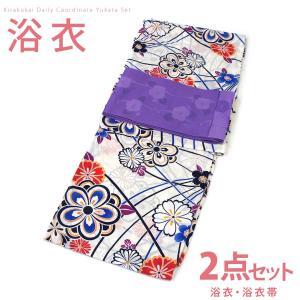 レディース 浴衣 2点 セット フリーサイズ 古典柄 八重梅(黒×白×青) 紫地に椿の単衣帯 [y0722] セット コーディネート 帯|kirakukai