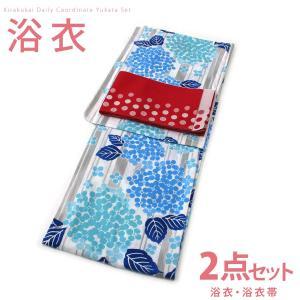 レディース 浴衣 2点 セット フリーサイズ 白とグレーのストライプ地に青の紫陽花浴衣、赤色に白の水玉柄の単衣帯 [y0776] 変わり織 コーディネート 帯 古典柄|kirakukai