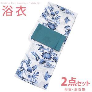 レディース 浴衣 2点 セット 3Lサイズ 白地に紅型柄(青) 水色地に桜柄の単衣帯 [y0843] コーディネート 帯|kirakukai