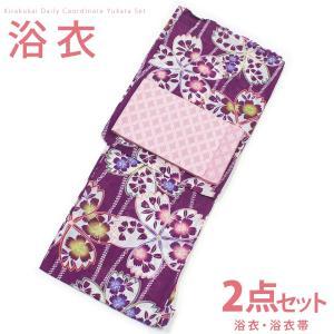 レディース 浴衣 2点 セット フリーサイズ 古典桜(紫) 薄ピンク地に七宝柄の単衣帯 [y0848] 変わり織り コーディネート 帯|kirakukai