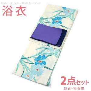 レディース 浴衣 2点 セット Fサイズ 桔梗の花(水色×緑色×クリーム色)柄の平織 紫色と紺色のリバーシブル帯 [y0990] 平織 セット コーデ|kirakukai
