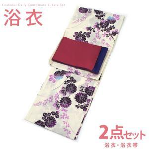 レディース 浴衣 2点 セット Fサイズ 萩と菊の花(ピンク色×紫色×クリーム色)柄の平織 紫色と赤色のリバーシブル帯 [y0994] 平織 セット コーデ|kirakukai