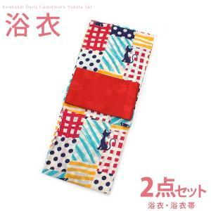 レディース 浴衣 2点セット Sサイズ 幾何学柄(白色×紫色×黄色)の平織の浴衣 赤に単衣帯 [y1605] コーディネート 帯|kirakukai