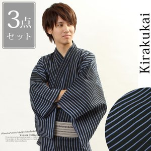 メンズ 浴衣 3点 セット 新作 鯔背 浴衣 コーディネートセット ストライプ(ブラック) 綿浴衣 角帯 履物(下駄 雪駄)|kirakukai