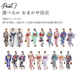 浴衣 レディース ゆかた 3点 コーディネート セット 福袋 フリーサイズ Sサイズ TLサイズ|kirakukai|03