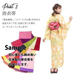 浴衣 レディース ゆかた 3点 コーディネート セット 福袋 フリーサイズ Sサイズ TLサイズ|kirakukai|04