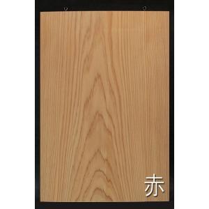 能面飾り板(赤・中) 杉 吊用金具とヒモ付 約380×290×12mm kirakuya-yshop