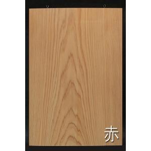 能面飾り板(赤・大) 杉 吊用金具とヒモ付 約450×290×12mm kirakuya-yshop