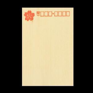 木曽桧製はがき【タイプ 1】木のぬくもりポストカード!あなたの思いを木のはがきで伝えてみませんか?手ハガキ,絵葉書,手作り|kirakuya-yshop