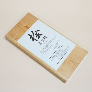 桧(ひのき)・まな板★多くのプロの料理人から愛され続けています★魚・肉用、野菜用とわかりやすく表示しています(m40-20) kirakuya-yshop