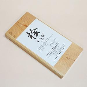 桧(ひのき)・まな板★多くのプロの料理人から愛され続けています★魚・肉用、野菜用とわかりやすく表示しています(m40-23) kirakuya-yshop