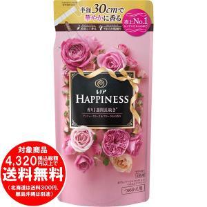 P&G レノアハピネス アンティークローズ&フローラルの香り つめかえ用 430ml [free]